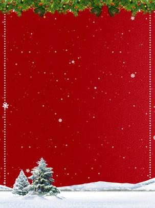 크리스마스 빨간색 낭만적 인 배경 , 크리에이티브, 빨간색 배경, 크리스마스 배경 배경 이미지