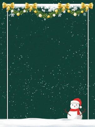 聖誕節小清晰背景圖 聖誕節 節日 鉅惠背景圖庫