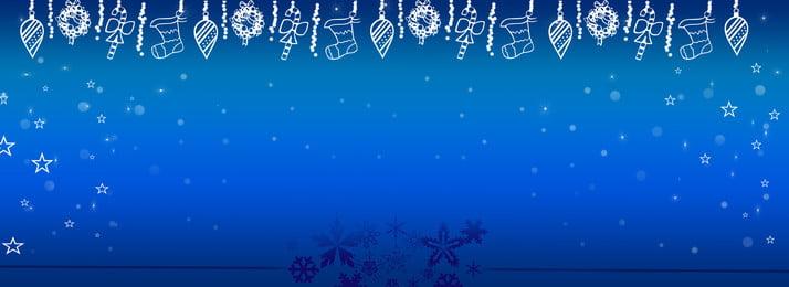 クリスマススノーフレークミニマルな青い背景 クリスマス ブルー スノーフレーク 美しい 単純な クリスマススノーフレークミニマルな青い背景 クリスマス ブルー 背景画像