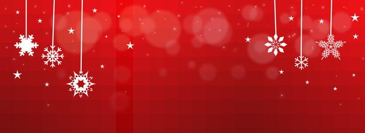 クリスマススノーフレーク赤背景 クリスマス 赤 スノーフレーク 格子 お祝い クリスマス 赤 スノーフレーク 背景画像