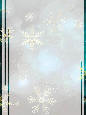 Giáng sinh bông tuyết nền lãng mạn Giáng Sinh Vàng Hình Nền