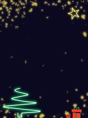 Cây giáng sinh hiệu ứng ống neon Cây Thông Giáng Hình Nền