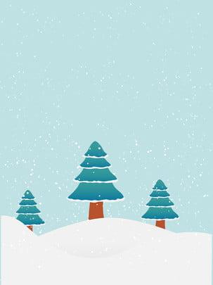 聖誕節冬季雪景背景圖 聖誕節 鉅惠 雪景背景圖庫