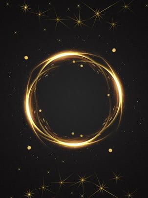 동그라미 검은 황금 바람 배경 , 배경, 배경 디자인, 블랙 골드 바람 배경 이미지
