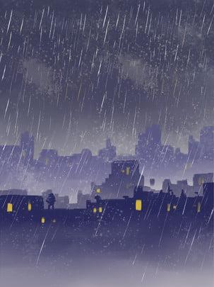 city rain night landscape blue gray background , Night View, City, Gray Background image