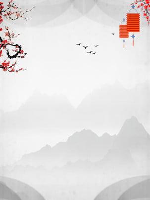 古典的な中国風の背景 古典的な背景 中国風の背景 インクの背景 背景画像