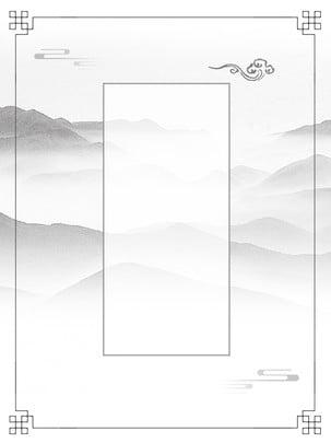 शास्त्रीय चीनी शैली परिदृश्य पृष्ठभूमि , चीनी शैली, लैंडस्केप पेंटिंग, लैंडस्केप पृष्ठभूमि पृष्ठभूमि छवि