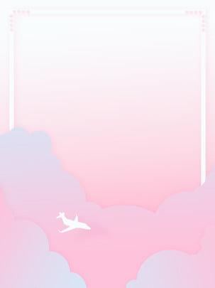 बादल की मृदु पृष्ठभूमि , बादल, सपना, 2018 पृष्ठभूमि छवि