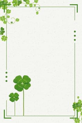 Nền cỏ ba lá nền PSD quảng cáo Nền cỏ ba Giản Phân Cây Hình Nền