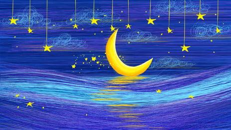 tangkapan gegelung yang indah latar belakang langit bahan, Bulan, Cantik, Refleksi imej latar belakang