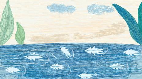 カラーコイルアートビーチフィッシュ背景素材 コイルの背景 青い空 海藻 ビーチ 海 魚 バナーの背景 PSDの背景 背景ディスプレイボード 広告宣伝 バックグラウンド クリエイティブバナー 背景イメージ 新鮮な背景 背景デザイン バナーの背景デザイン 新鮮な 手描きの背景 コイルの背景 青い空 海藻 背景画像