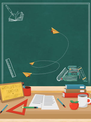 रंग रचनात्मक पुस्तक पाठ्यपुस्तक पृष्ठभूमि , रंग, क्रिएटिव, शिक्षा पृष्ठभूमि छवि