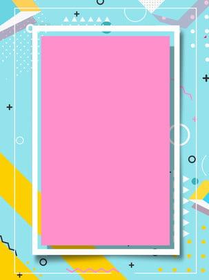 color creative square border , Color, Creative, Square Background image