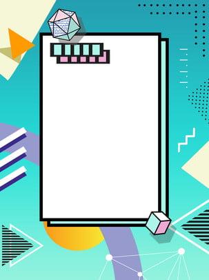 cor multi elemento abstrato tecnologia geométrica memphis publicidade de fundo , Cor, Multi-elemento, Resumo Imagem de fundo