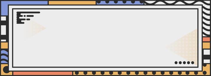 color multi element collage fun bandeira de memphis, Cor, Multi-elemento, Memphis Imagem de fundo