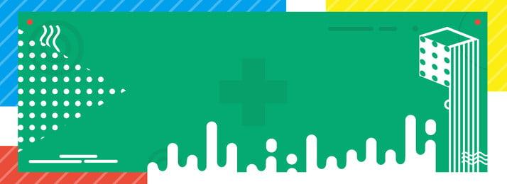 cor multi elemento costura memphis arte criativa banner, Cor, Verde, Azul Imagem de fundo