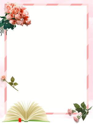 Màu sắc trang trí hoa cây nền lễ hội sao Màu Nhà Máy Hình Nền