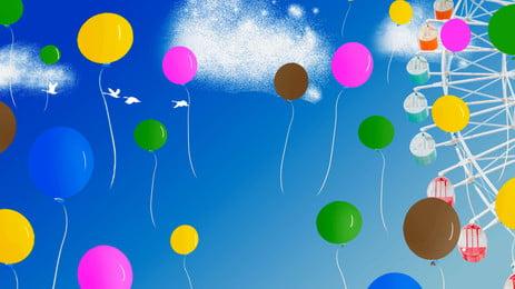 彩色氣球摩天輪遊樂園藍天背景, 彩色, 氣球, 摩天輪 背景圖片