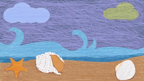 カラフルなコイル印象ビーチ背景素材 カラフルな背景 クラウド 海 背景画像