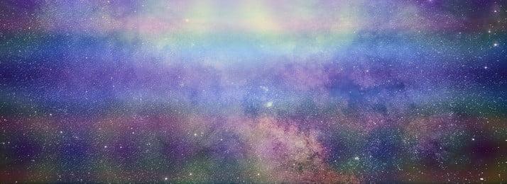Colorful Fantasy Light Effect Starry Background, Blue, Purple, Color, Background image
