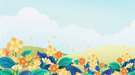 色とりどりの花、緑の葉、丘、青い空、漫画の背景 色 花 緑の葉 背景画像