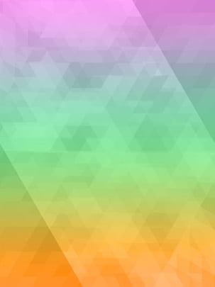 रंगीन चमकदार बैंगनी हरे नारंगी ज्यामितीय ब्लॉक पृष्ठभूमि , उज्ज्वल, चमक, ज्यामिति पृष्ठभूमि छवि
