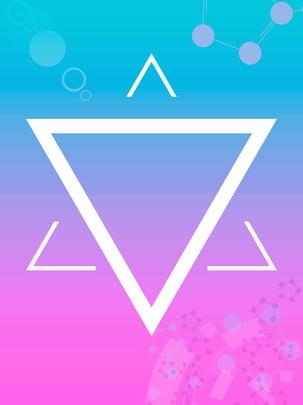 Gradient hình tam giác đầy màu sắc nền Màu Độ Dốc Hình Nền