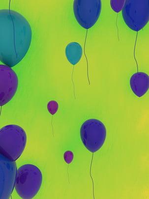黃綠底多彩立體氣球背景 , 立體, 氣球, 漸變 背景圖片