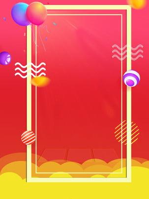 彩色新年氣球慶祝背景 , 彩色, 新年, 慶祝 背景圖片