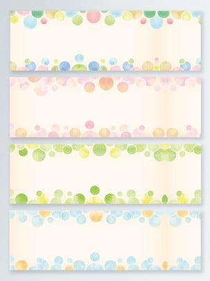 Đầy màu sắc bong bóng tròn màu nước dễ thương nữ banner nền Vòng Bong bóng màu nước Dễ Ngữ Nền Màu Hình Nền