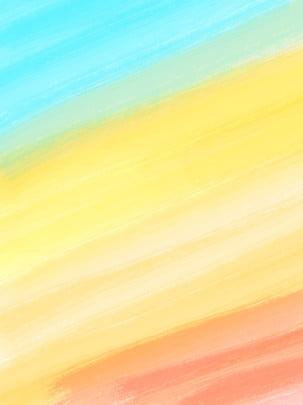 Fundo minimalista elegante colorido Colorido Moda Simples Imagem Do Plano De Fundo