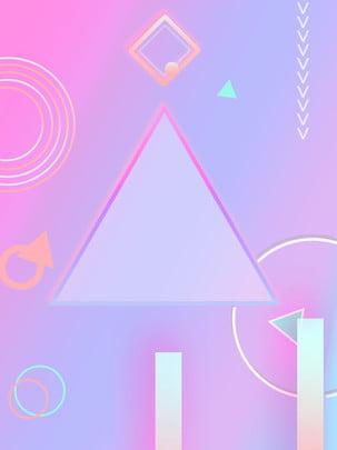 다채로운 삼각형 기하학적 배경 , 색상, 기하학, 삼각형 배경 이미지
