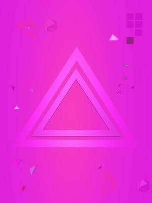 다채로운 삼각형 기하학 , 색상, 기하학, 삼각형 배경 이미지