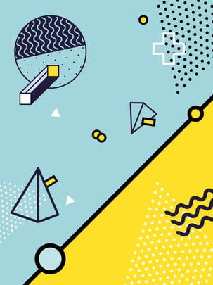 다채로운 삼각형 미니멀리즘 배경 , 색상, 삼각형, 단순한 배경 이미지