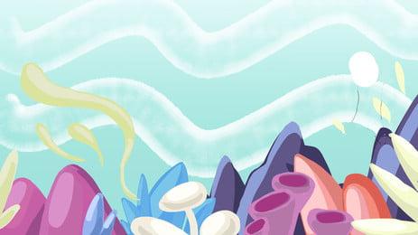 カラフルな水彩花ホワイトラインブルーの背景 色 水彩画 花 白 行 ブルー バックグラウンド カラフルな水彩花ホワイトラインブルーの背景 色 水彩画 背景画像