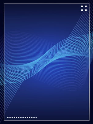 차가운 현대 기술 배경 , 크리에이티브, 선 감각, 현대 배경 배경 이미지