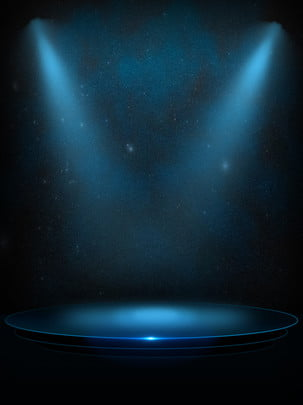 Cool Sci-fi Stage Lighting Effects Background, Cool, Stage, Lighting Effect, Background image