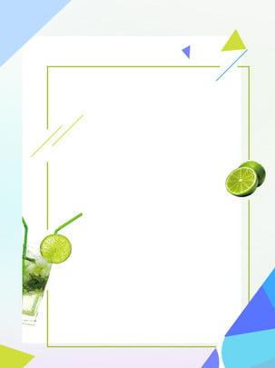 cool summer poster background lemon geometric shape , Cool, Summer, Lemon Background image