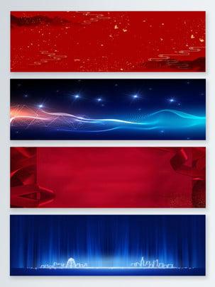 企業年会授賞式の背景 , 企業年会の背景, 企業年会授賞式の背景, 授賞式の背景 背景画像