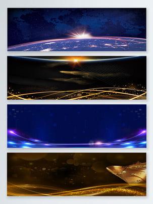 企業授賞式業務上の背景 , 企業年会の背景, 企業授賞式業務上の背景, 地球 背景画像