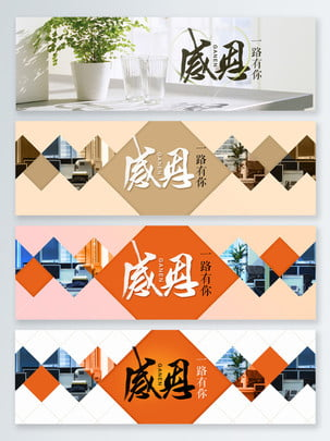 企業文化 感謝banner図 , Bunerの背景, Psd, 大気 背景画像