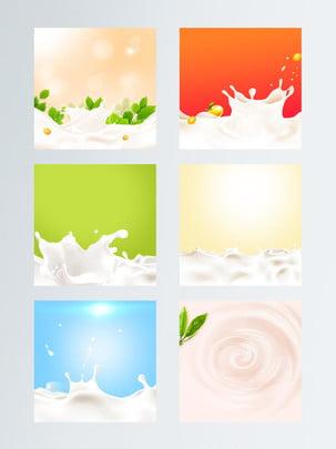 cosméticos produtos de higiene pessoal suprimentos materno e infantil modelo fundo leite , Fundo Cosmético, Artigos De Higiene Pessoal, Suprimentos Maternos E Infantis Imagem de fundo