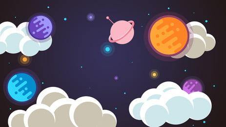 ilustração do fundo da dos desenhos animados céu cósmico planeta, Fundo Cósmico, Fundo Do Planeta, Caricatura Imagem de fundo