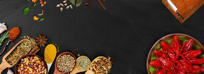 क्रेफ़िश भोजन मसाला काले क्षैतिज बैनर, क्रेफ़िश, भोजन, गर्मी पृष्ठभूमि छवि
