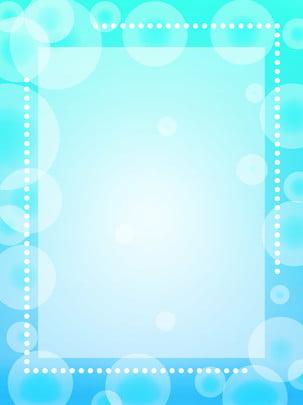 Cartaz de publicidade criativa abstrato Azul Verão Oceano Imagem Do Plano De Fundo