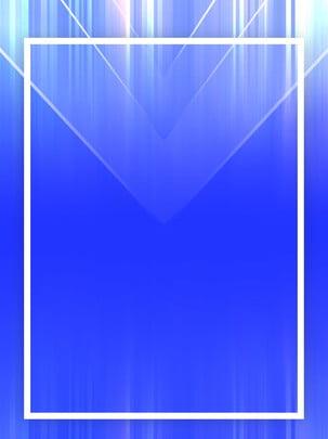 kreatif abstrak geometri mikro tiga dimensi teknologi perniagaan latar belakang biru , Perniagaan, Teknologi, Kreatif imej latar belakang