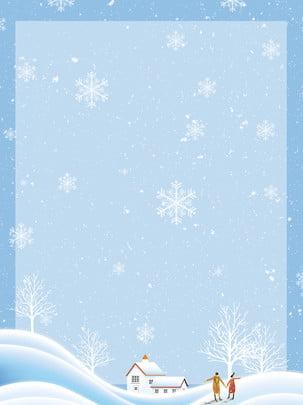 Sáng tạo thẩm mỹ cắt giấy gió mùa đông bông tuyết nền minh họa Sáng Tạo Nền Hình Nền