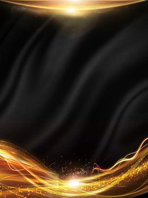 クリエイティブブラックゴールドライト効果の背景 , 光の効果ポスター, ブラックゴールドポスター, 明るい背景 背景画像