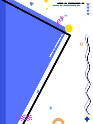 क्रिएटिव ब्लू meb शैली ज्यामितीय पृष्ठभूमि , क्रिएटिव, नीला, Meb पृष्ठभूमि छवि