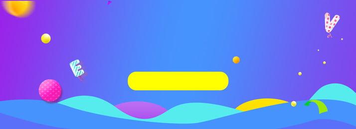 sáng tạo ngụy trang gradient banner nền minh họa, Gió Dần, Màu Xanh, Khí Quyển Ảnh nền